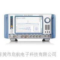 羅德與施瓦茨 測量接收機 R&S 測量接收機