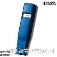 HI98302 笔式TDS(总固体溶解度)测定仪 HI98302