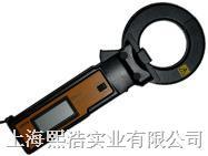 M-340超高精度袖珍电流钳表 M340