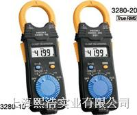 钳型表 3280-10/3280-20 3280-10/3280-20
