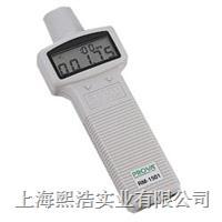 台湾RM-1500光电接触两用轉速表 台湾RM-1500