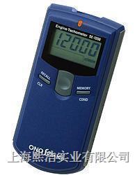 SE-1200汽油发动机轉速表/转速计 SE-1200
