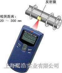 HT-4200轉速表/光电轉速表 HT-4200轉速表