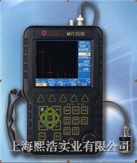 MUT350B全数字超声波探傷儀 MUT350B