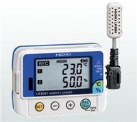 LR5001-20溫濕度記錄儀 LR5001-20