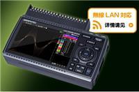 GL840便携式多通道數據記錄儀 midi LOGGER GL840