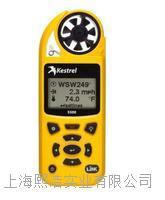 NK5500(Kestrel 5500)风速气象仪 NK5500(Kestrel 5500)