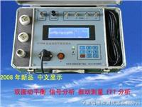 VT700型现场动平衡测量仪厂家