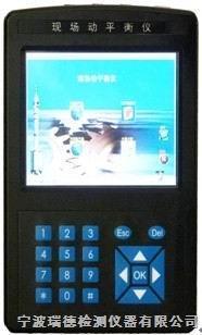 LC-820便携式现场动平衡仪厂家 LC-820