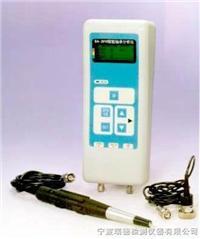 BA2010智能轴承故障分析仪厂家 BA2010