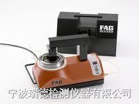 德国FAG轴承加热器HEATER20代理商 HEATER20