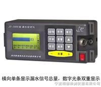 LD-3000型数字漏水检测仪厂家 LD-3000型