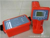RD1100电缆故障定位仪厂家 RD1100