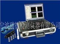 EMT690B2/4/8设备故障综合诊断系统厂家  EMT690B2/4/8