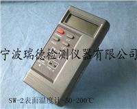 SW-2型数字温度计厂家 SW-2型