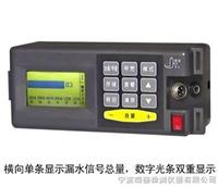 RD-3000型数字漏水检测仪厂家 RD-3000型