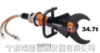 CU3020切断救难工具厂家 CU3020