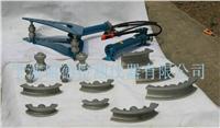CPB-4油压分离式弯管工具厂家 CPB-4