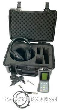Viber X2多功能振动检测仪代理商 Viber X2