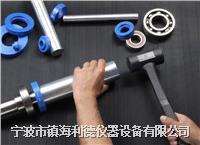 AUELY-33冷态轴承安装工具最低价 AUELY-33