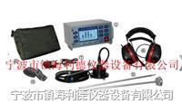 RD-805管道漏水检测仪最低价 RD-805