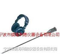 宁波RD-TLD型电子听漏棒生产厂家 RD-TLD