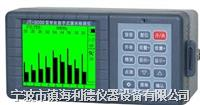 宁波RD-5000智能数字漏水检测仪报价 RD-5000