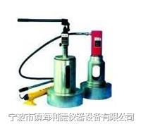 SM-204C轴承液压起拔器最低价 SM-204C