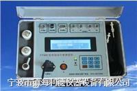 宁波RD500现场动平衡仪生产厂家 RD500