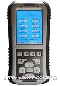 RD-803现场动平衡仪宁波厂家 RD-803