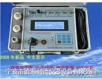 VT700型现场动平衡测量仪热卖 VT700