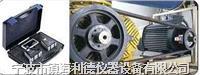 宁波利德SKF皮带轮对中仪TMEB2厂家直销 TMEB2