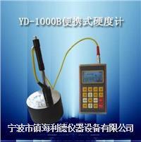 YD-1000B型便携式硬度计厂家直销 YD-1000B