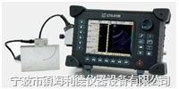 CTS-2108便携式超声相控阵探伤仪报价 CTS-2108
