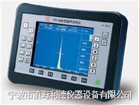 CTS-9003(机务) 型铁路专用超声探伤仪厂家直销 CTS9003