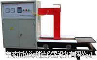 BGJ-75-4感应轴承加热器厂家直销  BGJ-75-4