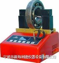 宁波利德ZJY2.5轴承加热器厂家直销 ZJY2.5