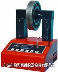 ZJY4.0轴承加热器ZJY4.0 ZJY4.0