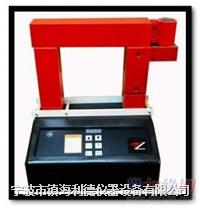 SMBG-8.0智能轴承加热器厂家最低价 SMBG-8.0