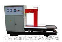 SMHL-4大功率涡流加热器参数 SMHL-4