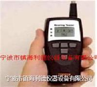 SPM蓝精灵轴承检测仪厂家直销 SPM