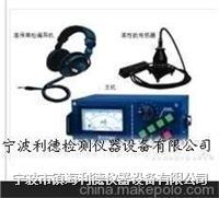 宁波RD-2000型管道漏水检测仪厂家热卖 RD-2000