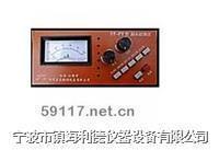 宁波ST-PT型漏水探测仪器厂家直销 ST-PT