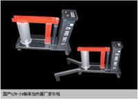 GJW-24高性能轴承加热器江浙沪总代理 GJW-24