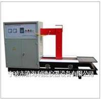 利德牌平板轴承加热器 YZR-9小型加热器 YZR-9图片 YZR-9