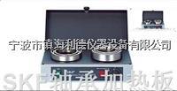 SKF进口加热器  TIH030M轴承加热器原厂报价  TIH030M