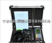 供应高精度管道漏水检测仪 RDLS-6500地下管道泄漏检测仪厂家 RDLS-6500出厂价 RDLS-6500