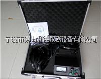 陕西LD-2800地下管道漏水检测仪价格从优 LD-2800