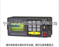 JT-3000型数字漏水检测仪 管道漏水检测仪 JT-3000检漏仪图片 JT-3000