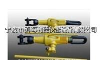 供应LQL-12螺旋拉力机/合拢器厂家说明书 LQL-12
